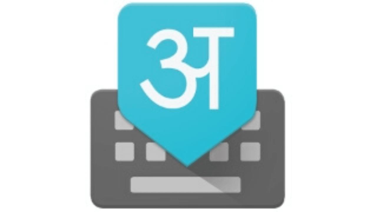 تحميل Google Input Tools اكتب بلغة من اختيارك