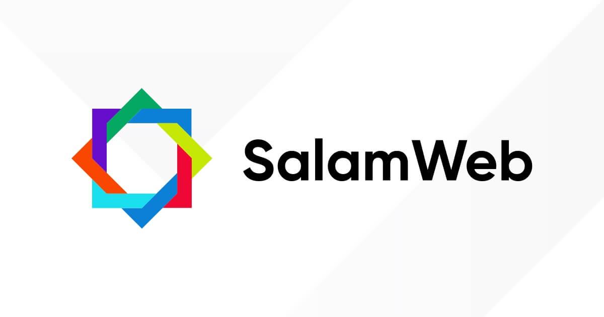 تحميل SalamWeb متصفح الإنترنت المعتمد من الشريعة الإسلامية