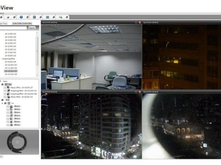 تحميل برنامج CMS بإدارة نظام مراقبة الأمان الخاص بك بسهولة