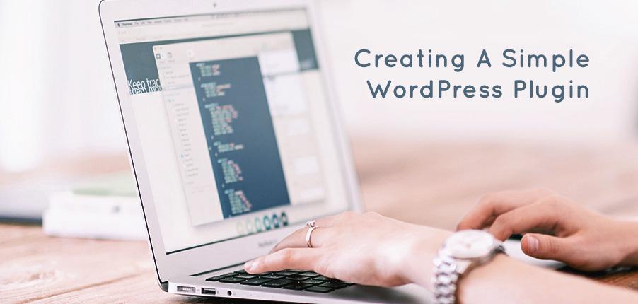 كتابة ملحق WordPress بسيط ، دروس للمبتدئين