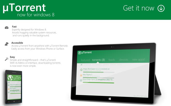 كيفية تنزيل الملفات باستخدام uTorrent