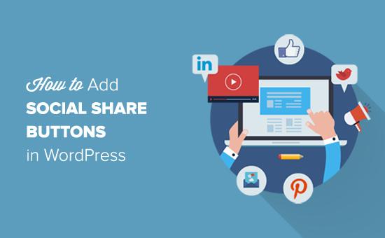 كيفية إضافة أزرار المشاركة الاجتماعية في WordPress