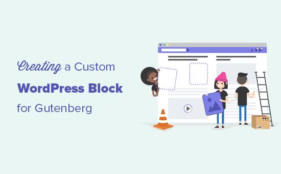 كيفية إنشاء قالب Gutenberg مخصص في WordPress (طريقة سهلة)