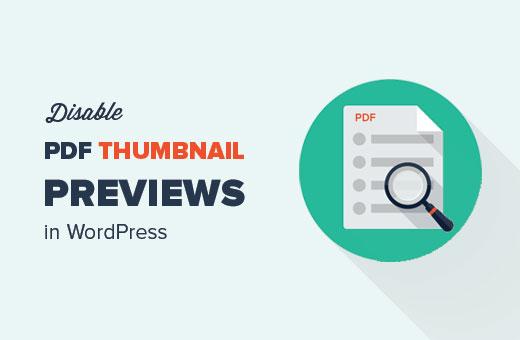 كيفية تعطيل معاينة صورة PDF المصغرة في WordPress