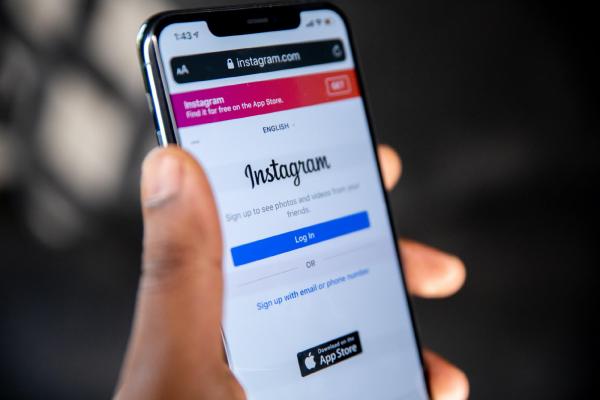 كيفية إلغاء حظر شخص ما على Instagram بسرعة وسهولة