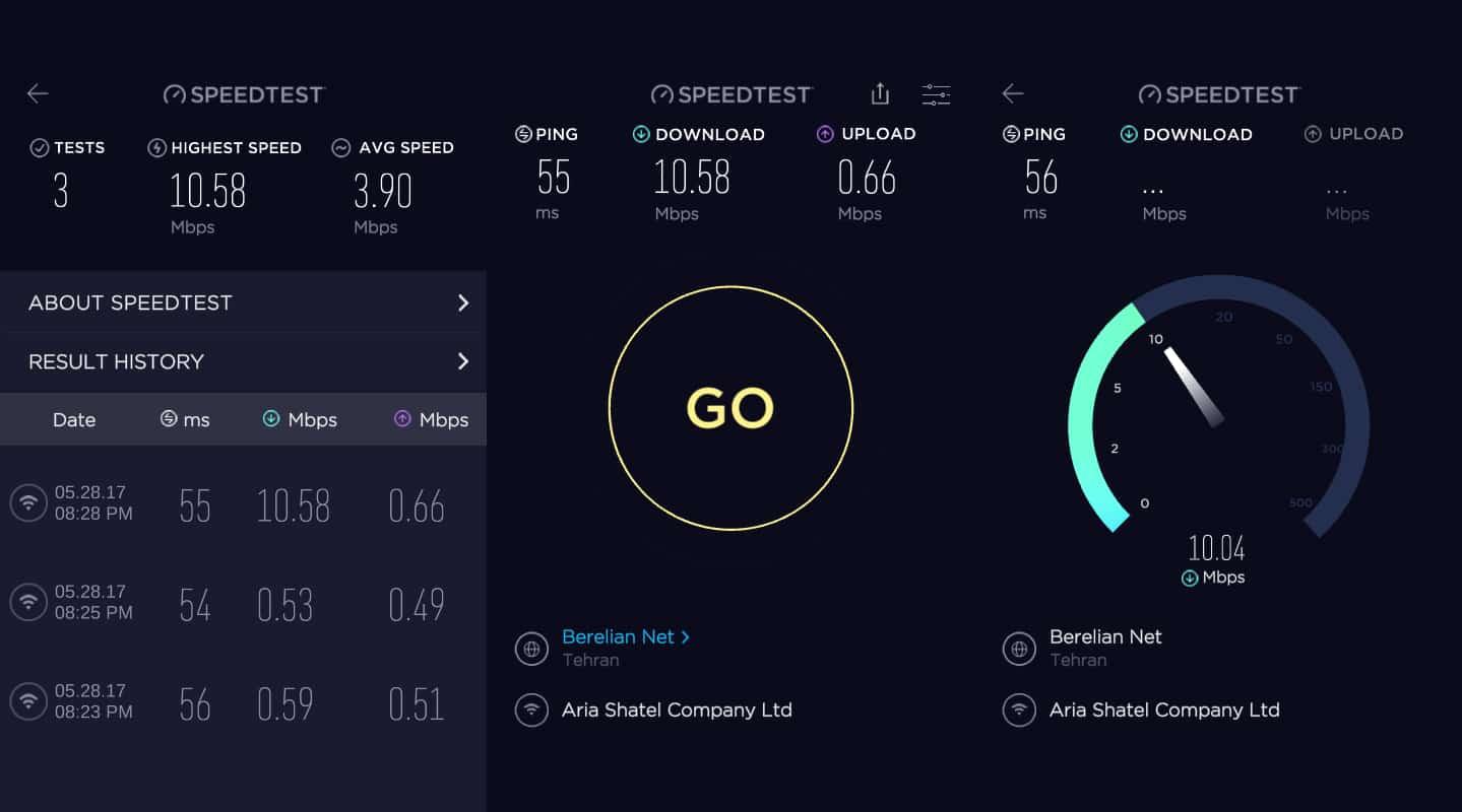 كيفية استخدام تطبيق Speedtest من Ookla