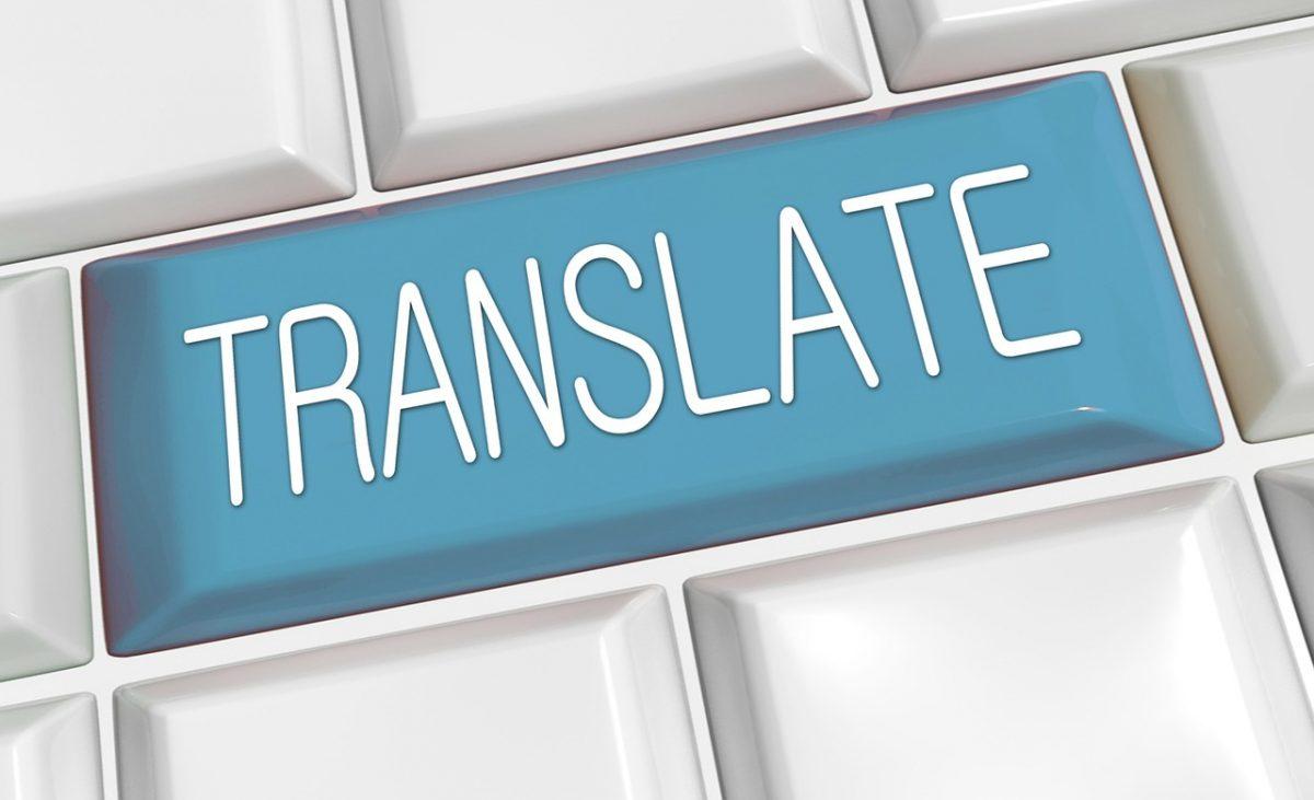 أفضل قائمة تطبيقات ترجمة لهواتف الذكية (إصدار 2021)