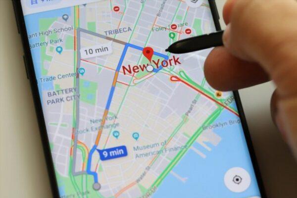 كيفية البحث عن هاتف Android المفقود أو المسروق بسرعة
