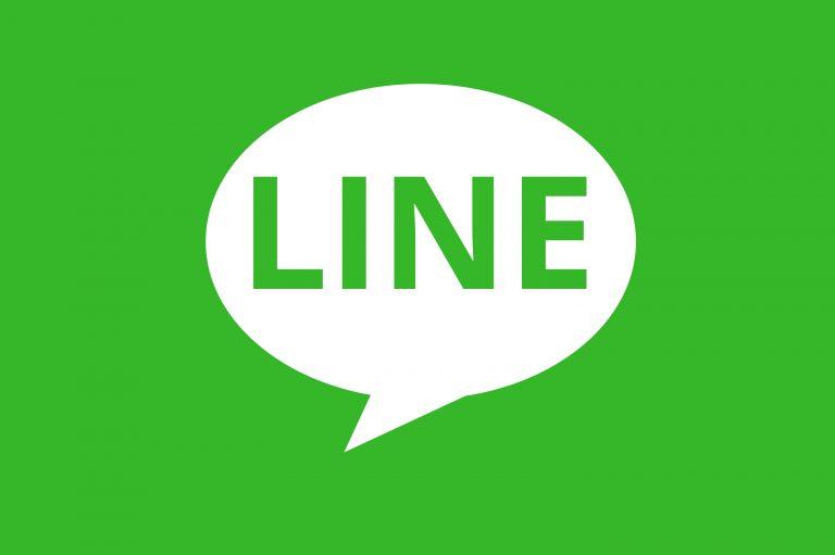 تطبيق Line: مراسلة الأصدقاء والعائلة في أي وقت