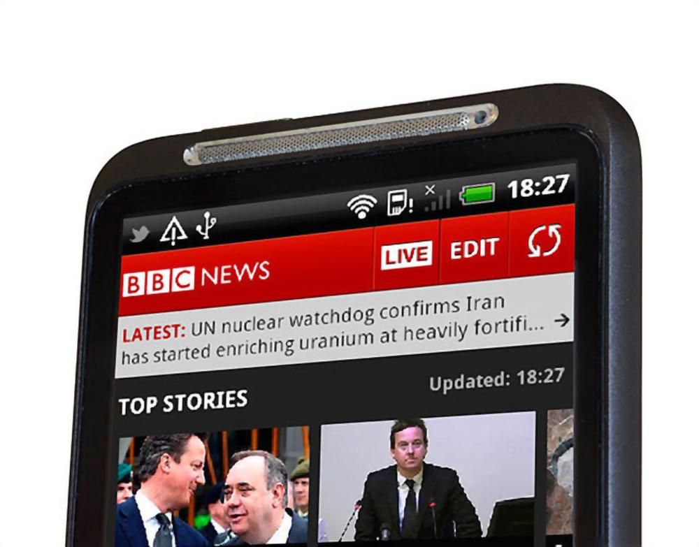 أفضل 15 تطبيقًا إخباريًا في كل العصور Android و iOS